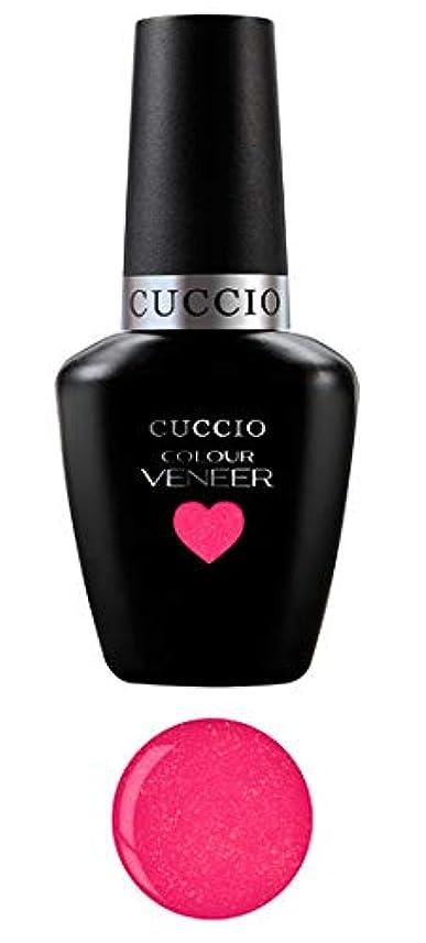 仕方アフリカ人神経衰弱Cuccio MatchMakers Veneer & Lacquer - Totally Tokyo - 0.43oz / 13ml Each