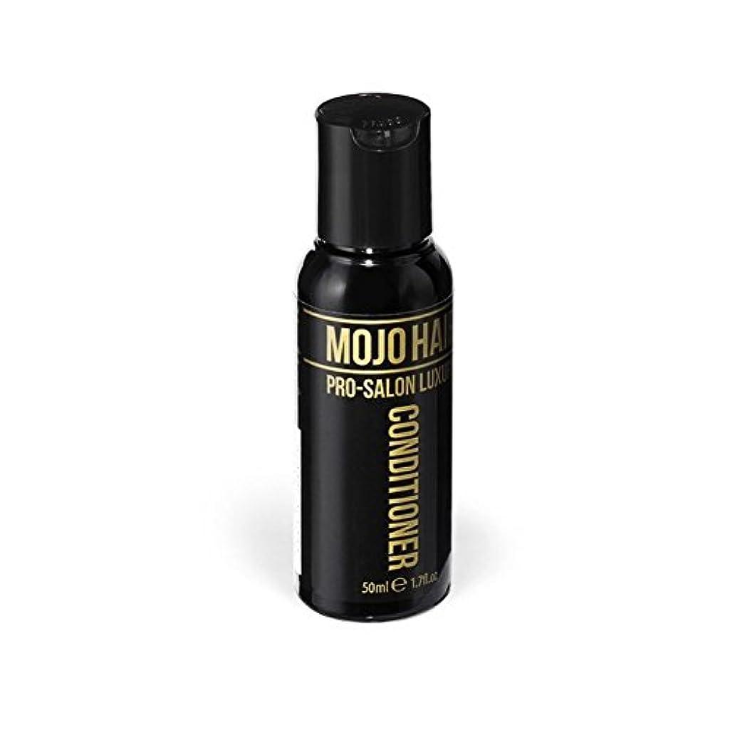 インゲン領事館杖モジョの毛プロのサロンの贅沢なコンディショナー(50ミリリットル) x2 - Mojo Hair Pro-Salon Luxury Conditioner (50ml) (Pack of 2) [並行輸入品]