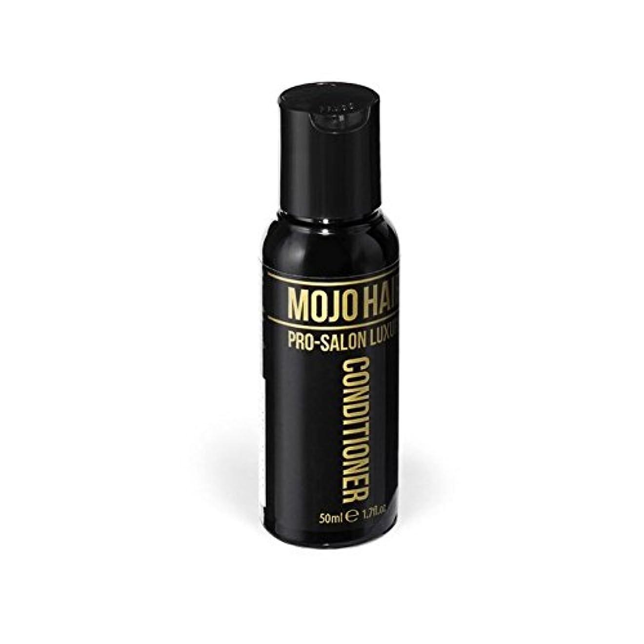 小屋投獄膨張するモジョの毛プロのサロンの贅沢なコンディショナー(50ミリリットル) x4 - Mojo Hair Pro-Salon Luxury Conditioner (50ml) (Pack of 4) [並行輸入品]