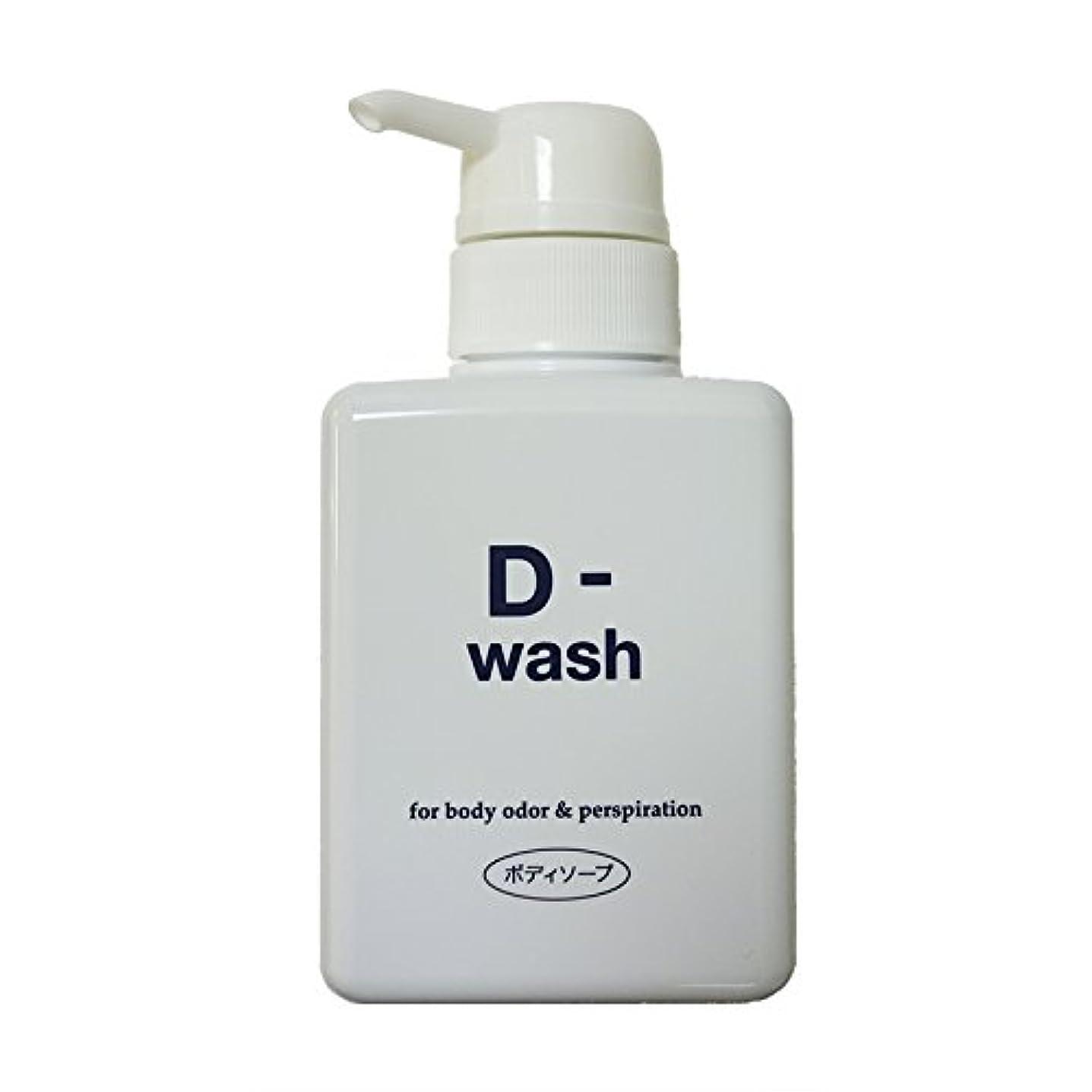 美容師和解するただディーウォッシュ(D-wash)