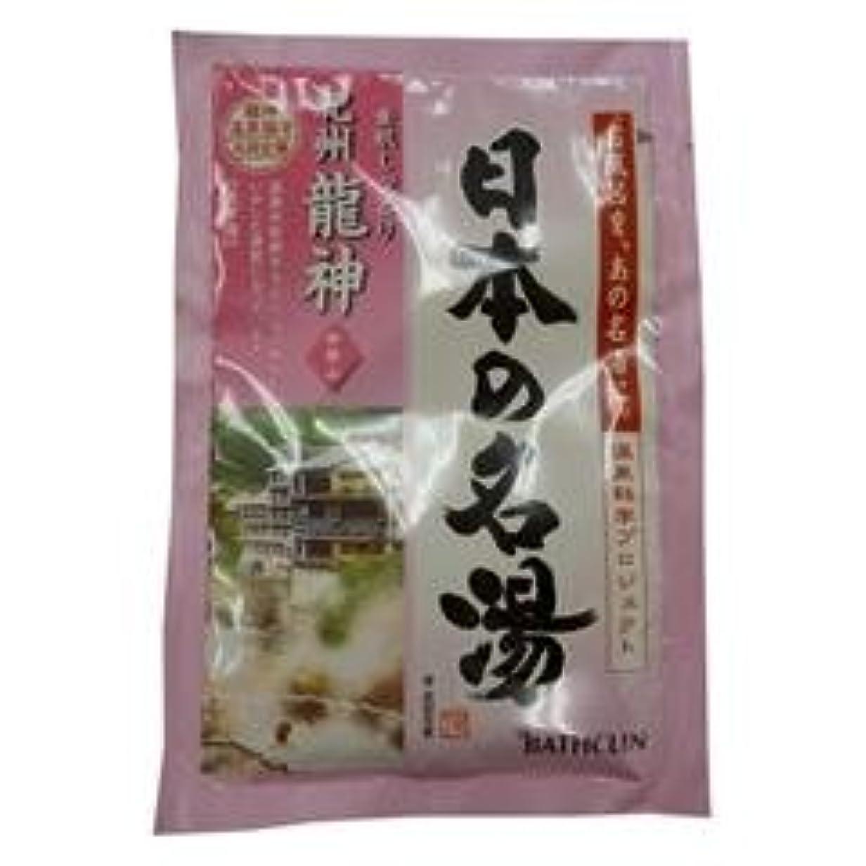 ペパーミント不適切なマイルドバスクリン 日本の名湯 紀州龍神 1包×120点セット (4548514135079)