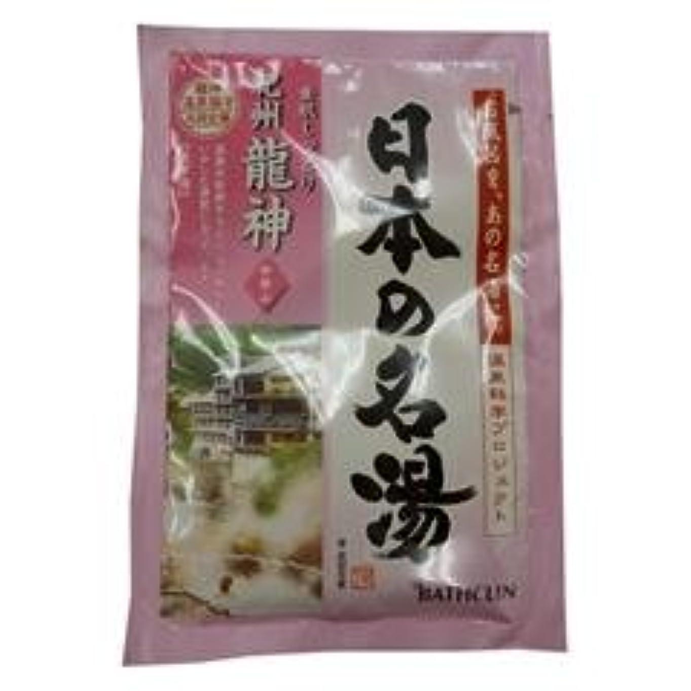 あえて降雨個人的なバスクリン 日本の名湯 紀州龍神 1包×120点セット (4548514135079)