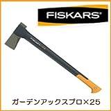 <薪割り斧>FISKARS フィスカース ガーデンアックスプロ×25