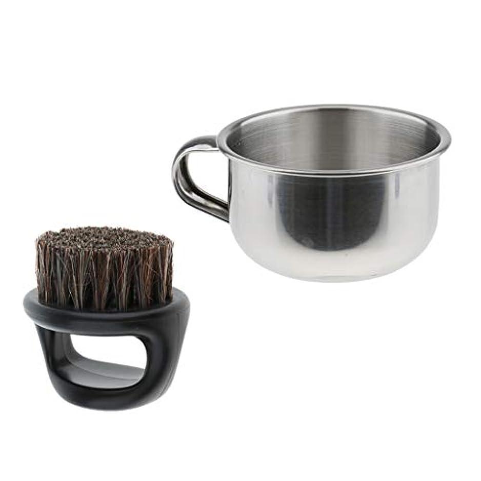 グループ歴史的教育シェービングブラシ シェービングボウル メンズ 髭剃り シェービング用アクセサリー サロン 理髪用 2点