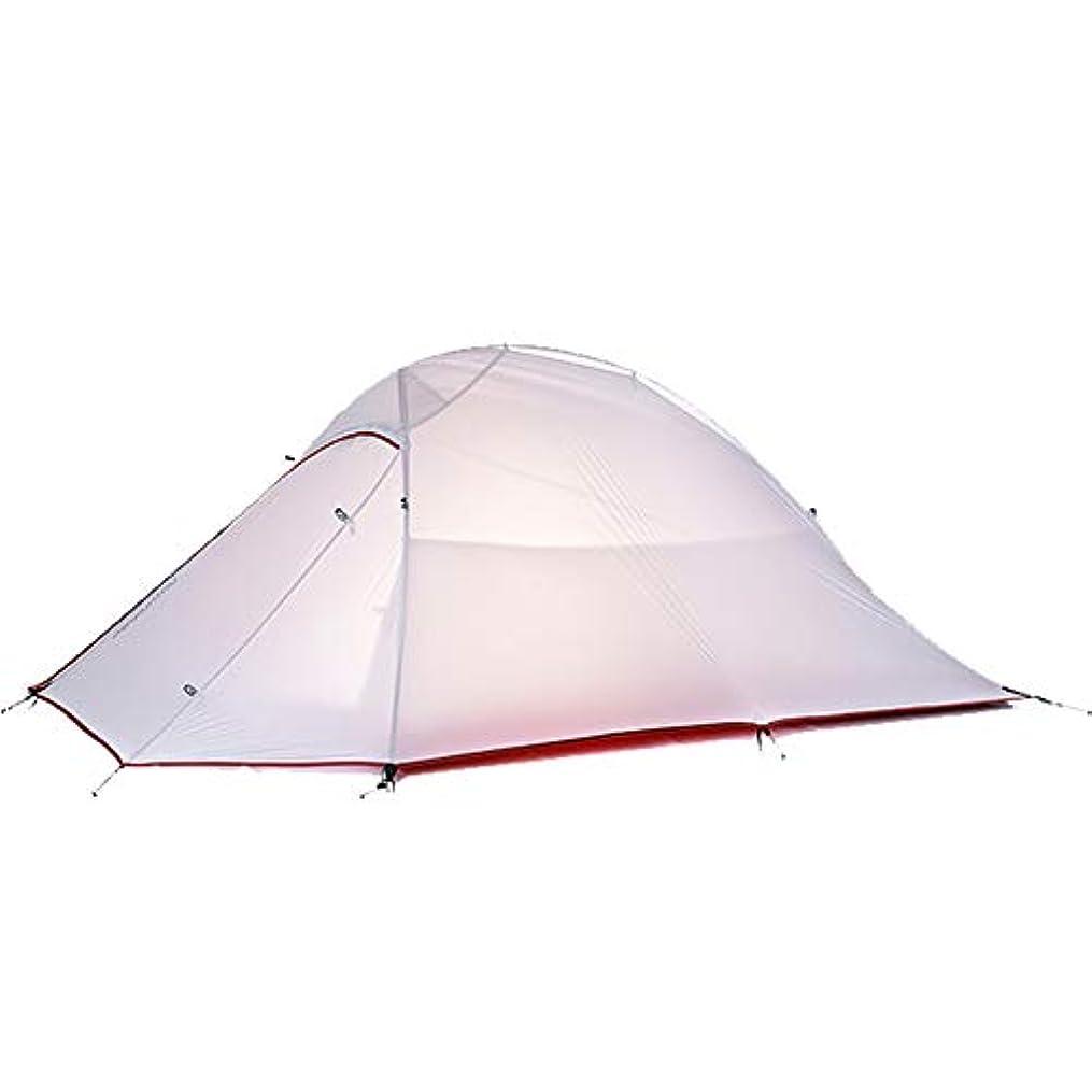 素朴なドライバオートメーション超軽量のテントの屋外のキャンプはシリカゲルのテントの2人を収容できます