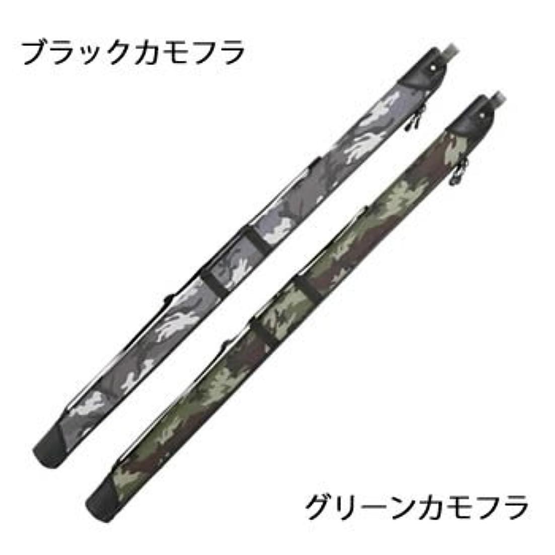 メッセンジャーアフリカ細心のロッドケース カモフラSHスリムロッドケース ARK701 130cm ★
