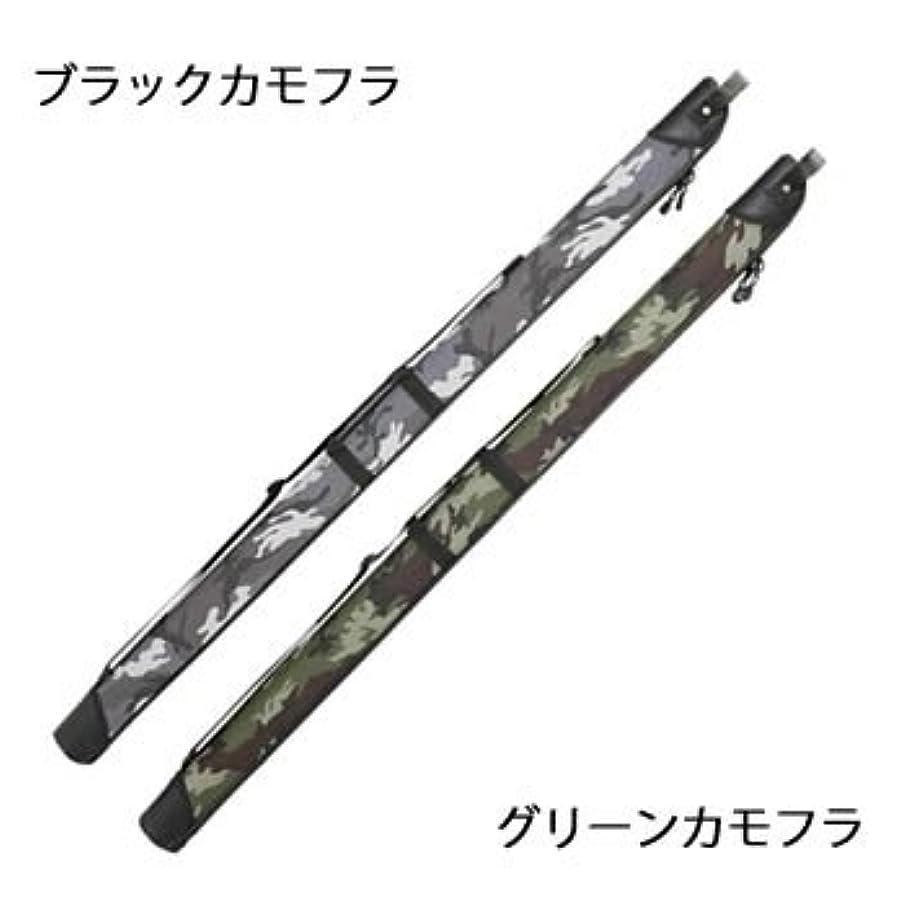 登山家タックシュートロッドケース カモフラSHスリムロッドケース ARK701 130cm ★