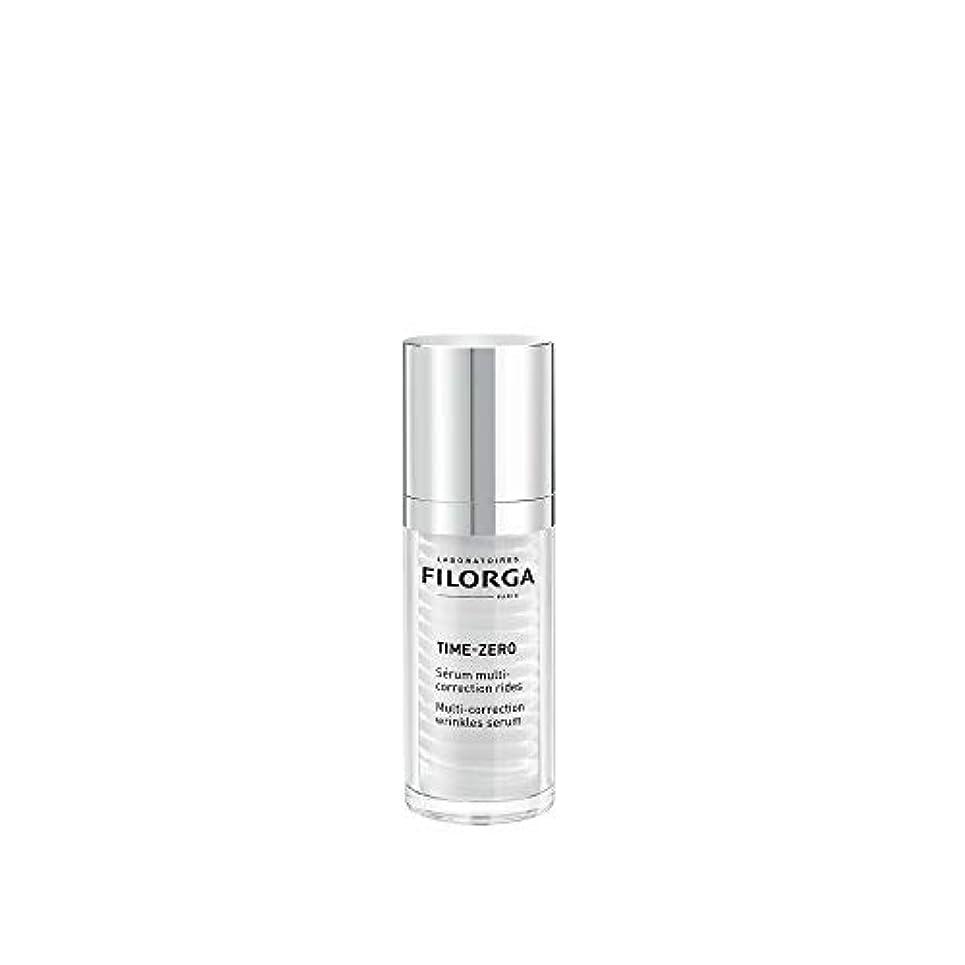 パフ動かす届けるFilorga Time-Zero Multi-Correction Wrinkles Serum 30ml