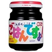 桃屋 ごはんですよ!(中びん) 145g瓶×12本入×(2ケース)