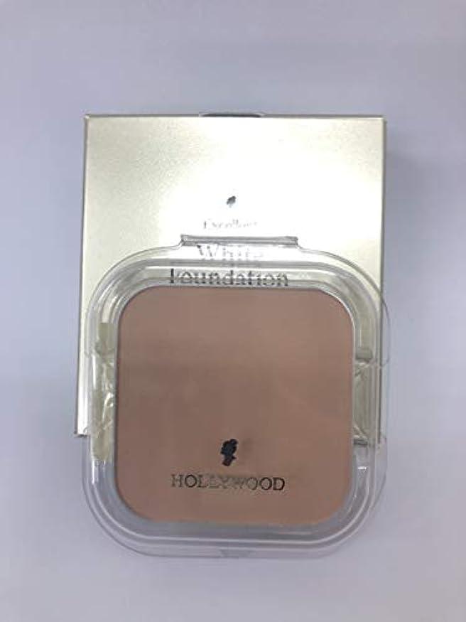 嵐のほうき貨物ハリウッド化粧品 エクセレント ホワイト ファンデーション 11 (パフ付)