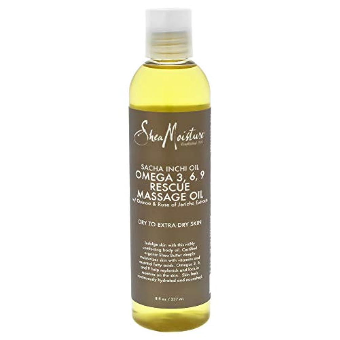 パターンガイドライン野生Sacha Inchi Oil Omega-3-6-9 Rescue Massage Oil