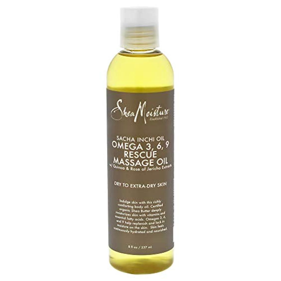 中絶海藻セミナーSacha Inchi Oil Omega-3-6-9 Rescue Massage Oil