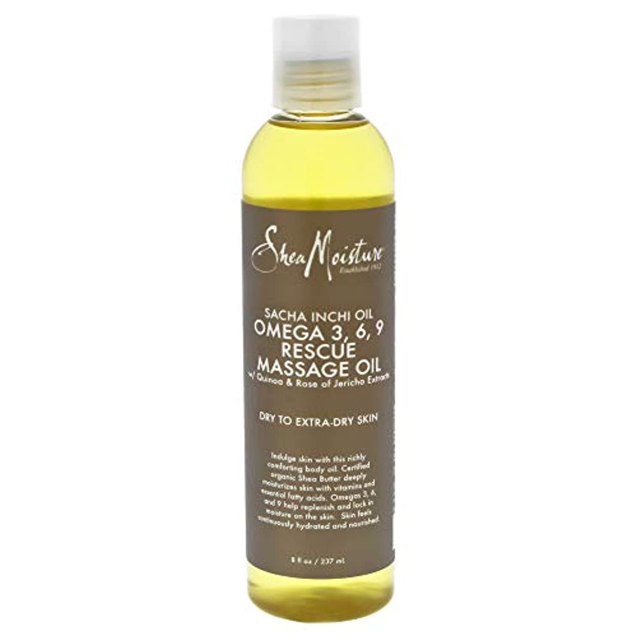 抑制するバーチャルガチョウSacha Inchi Oil Omega-3-6-9 Rescue Massage Oil
