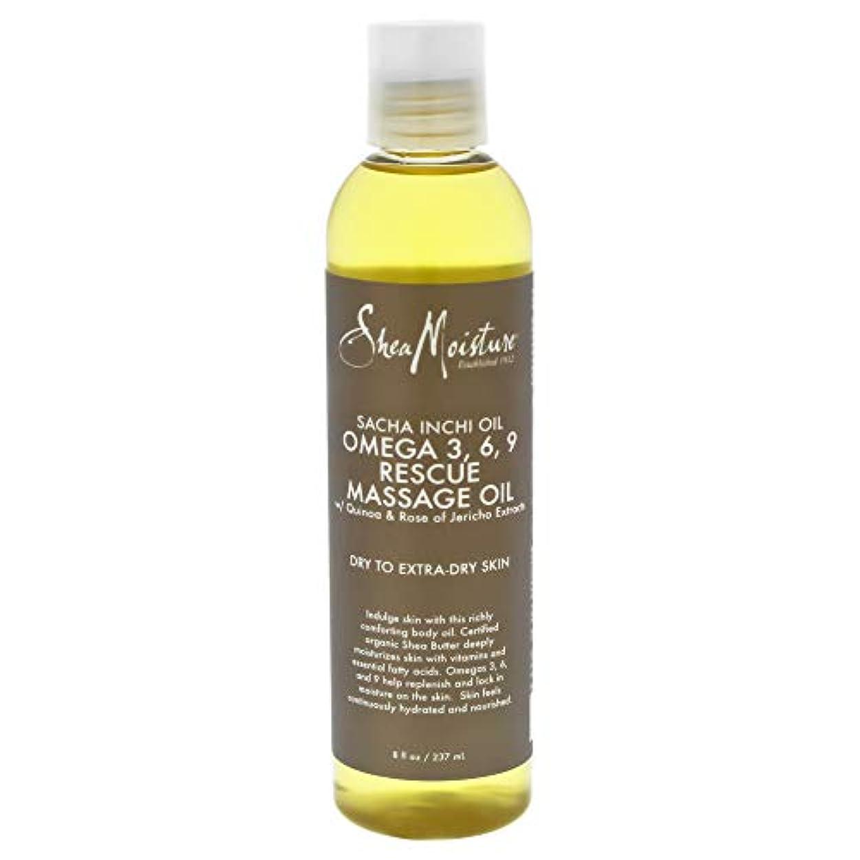 祖先治世プレーヤーSacha Inchi Oil Omega-3-6-9 Rescue Massage Oil