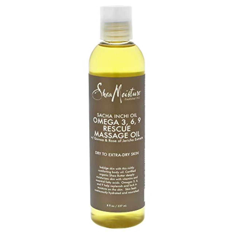 九制約ギャロップSacha Inchi Oil Omega-3-6-9 Rescue Massage Oil
