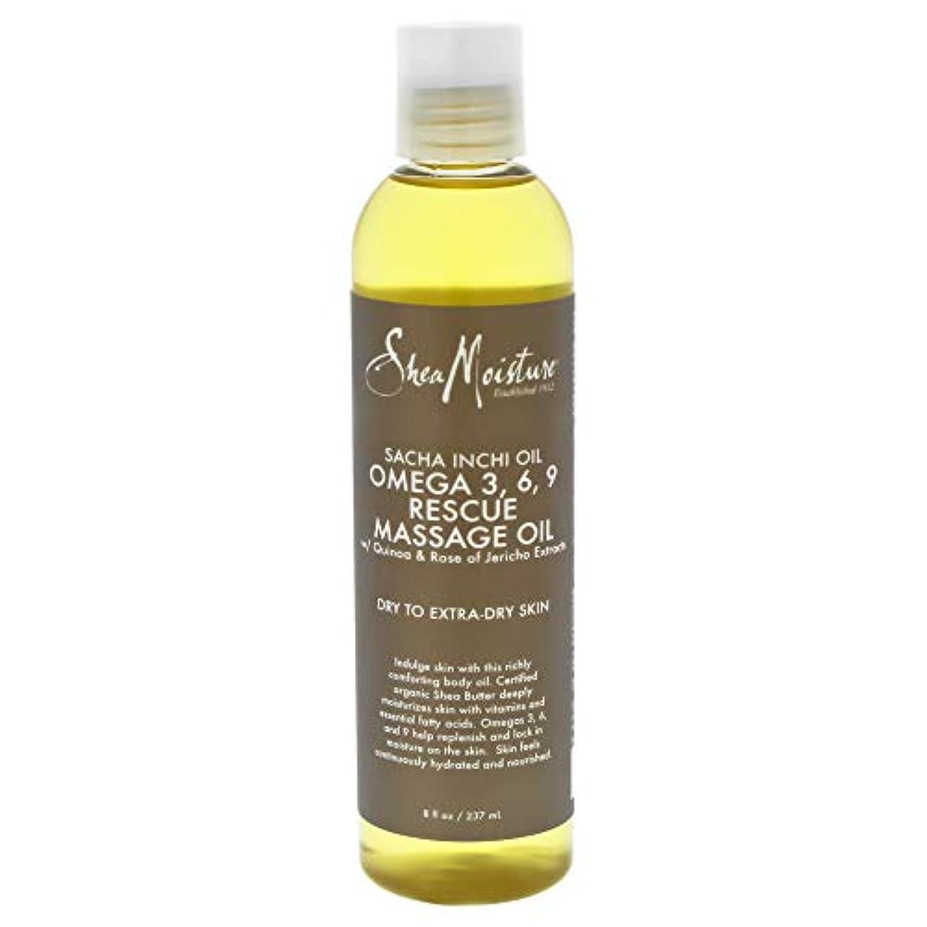 時制ケープオフSacha Inchi Oil Omega-3-6-9 Rescue Massage Oil