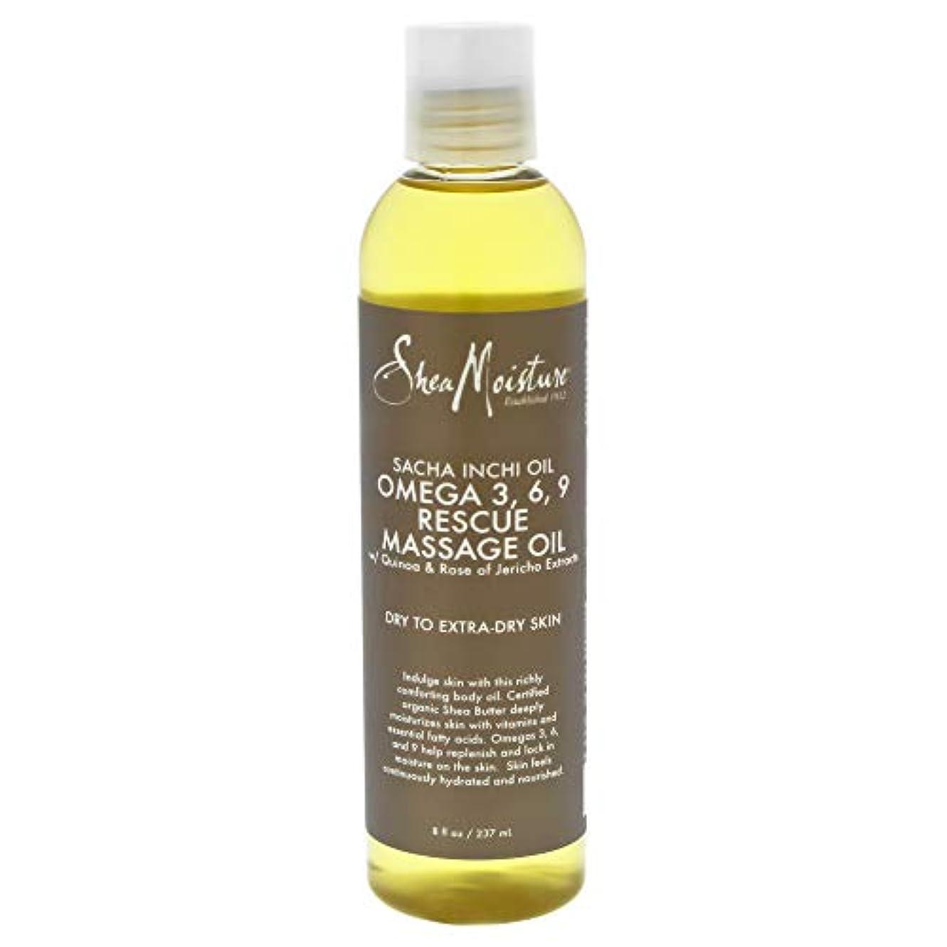 虐待試験岸Sacha Inchi Oil Omega-3-6-9 Rescue Massage Oil