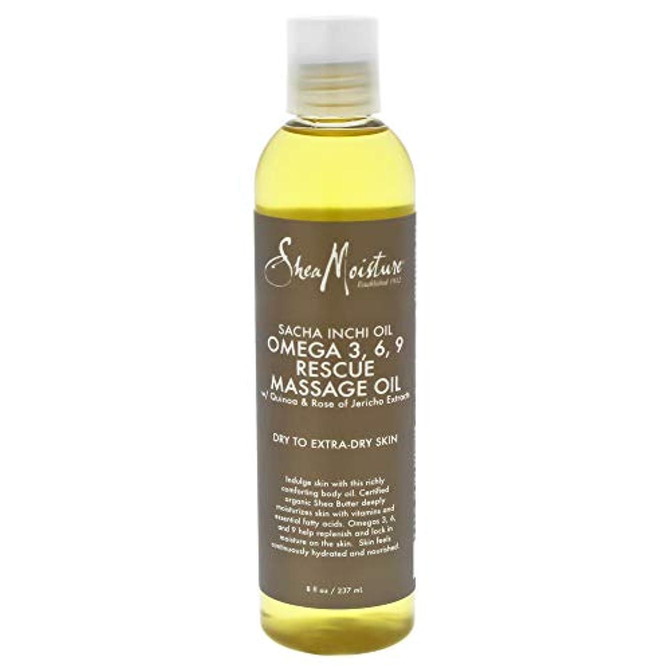 見捨てるペンダント暗くするSacha Inchi Oil Omega-3-6-9 Rescue Massage Oil