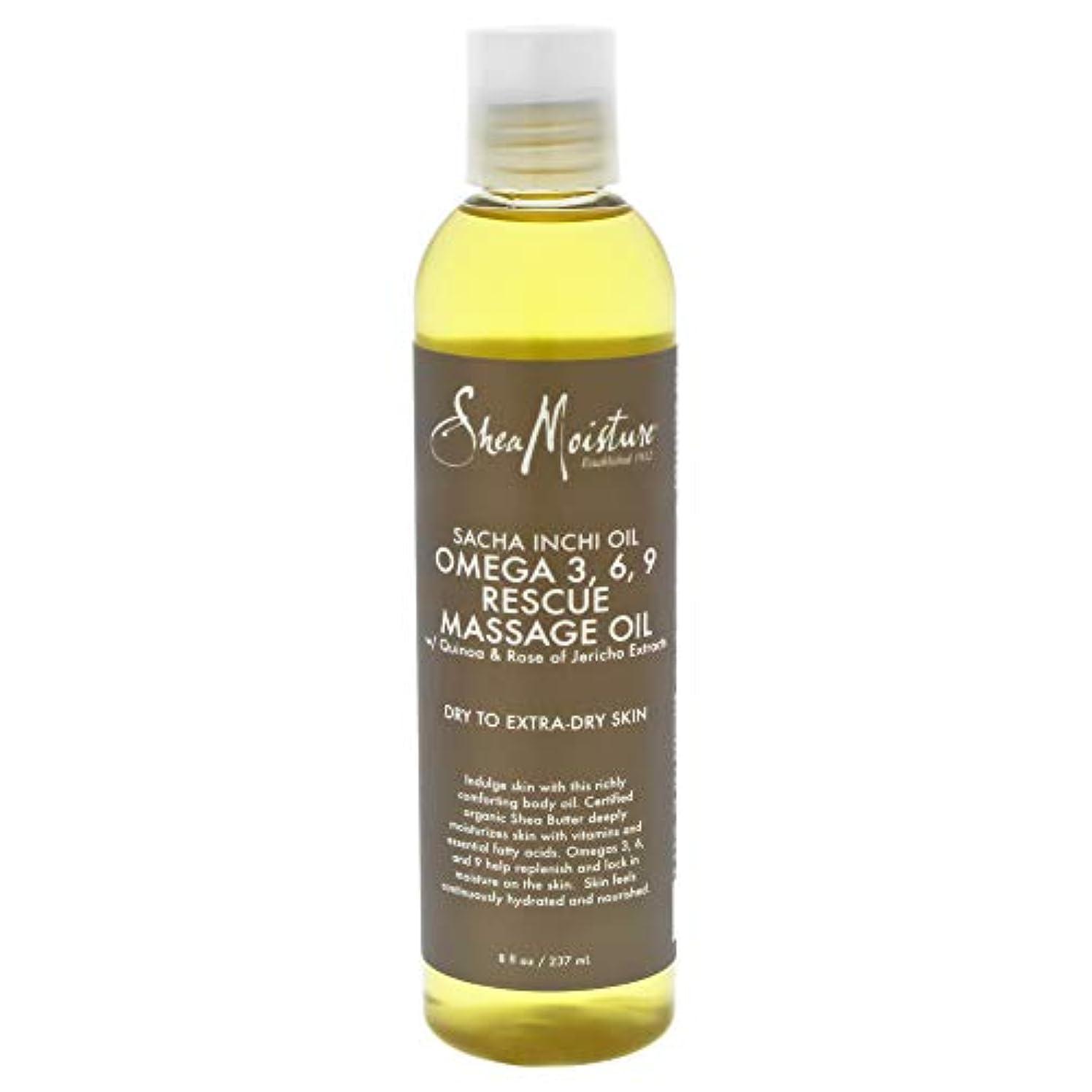 野心的限界敗北Sacha Inchi Oil Omega-3-6-9 Rescue Massage Oil