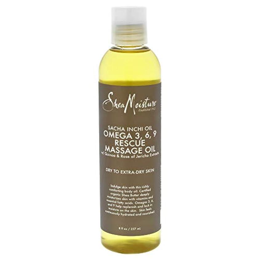 一目手荷物ゲージSacha Inchi Oil Omega-3-6-9 Rescue Massage Oil