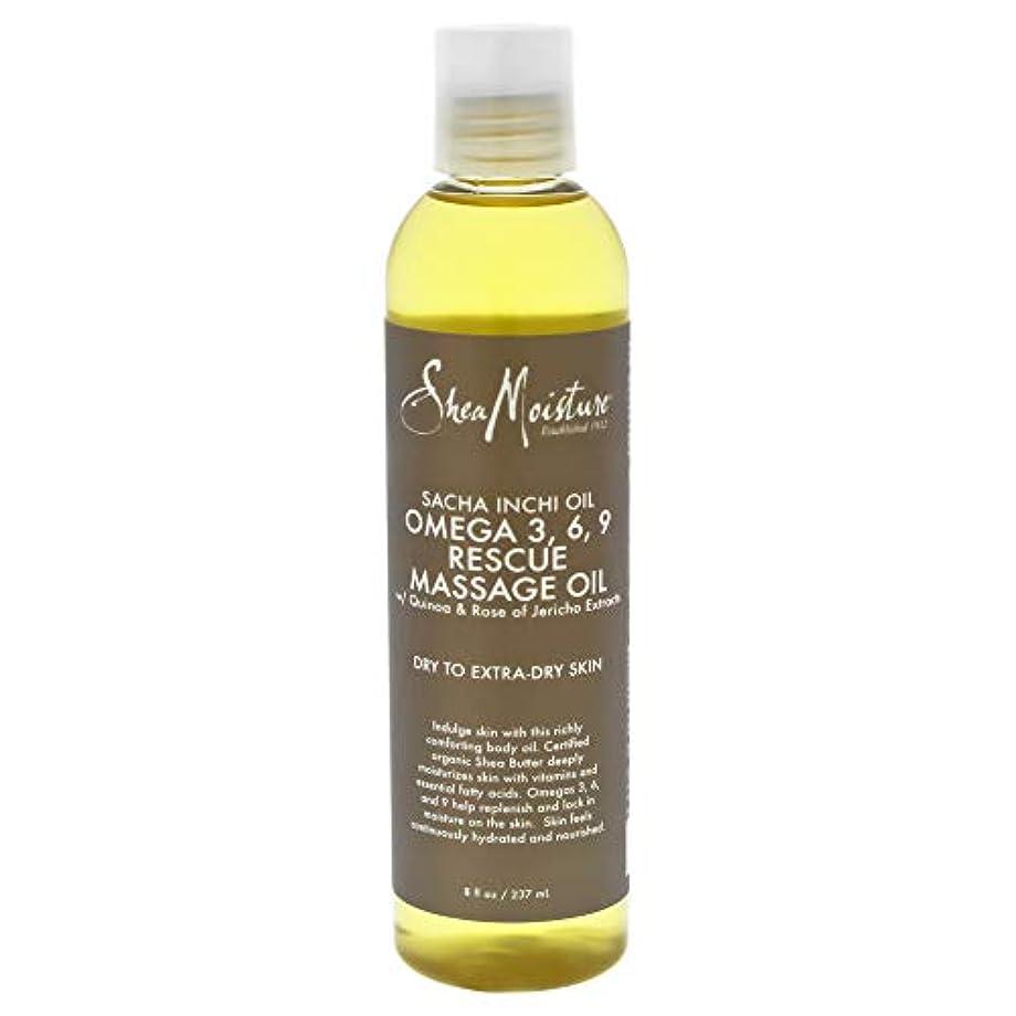 険しい安息可決Sacha Inchi Oil Omega-3-6-9 Rescue Massage Oil