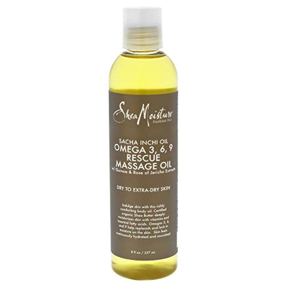 オリエンテーション突破口移動するSacha Inchi Oil Omega-3-6-9 Rescue Massage Oil