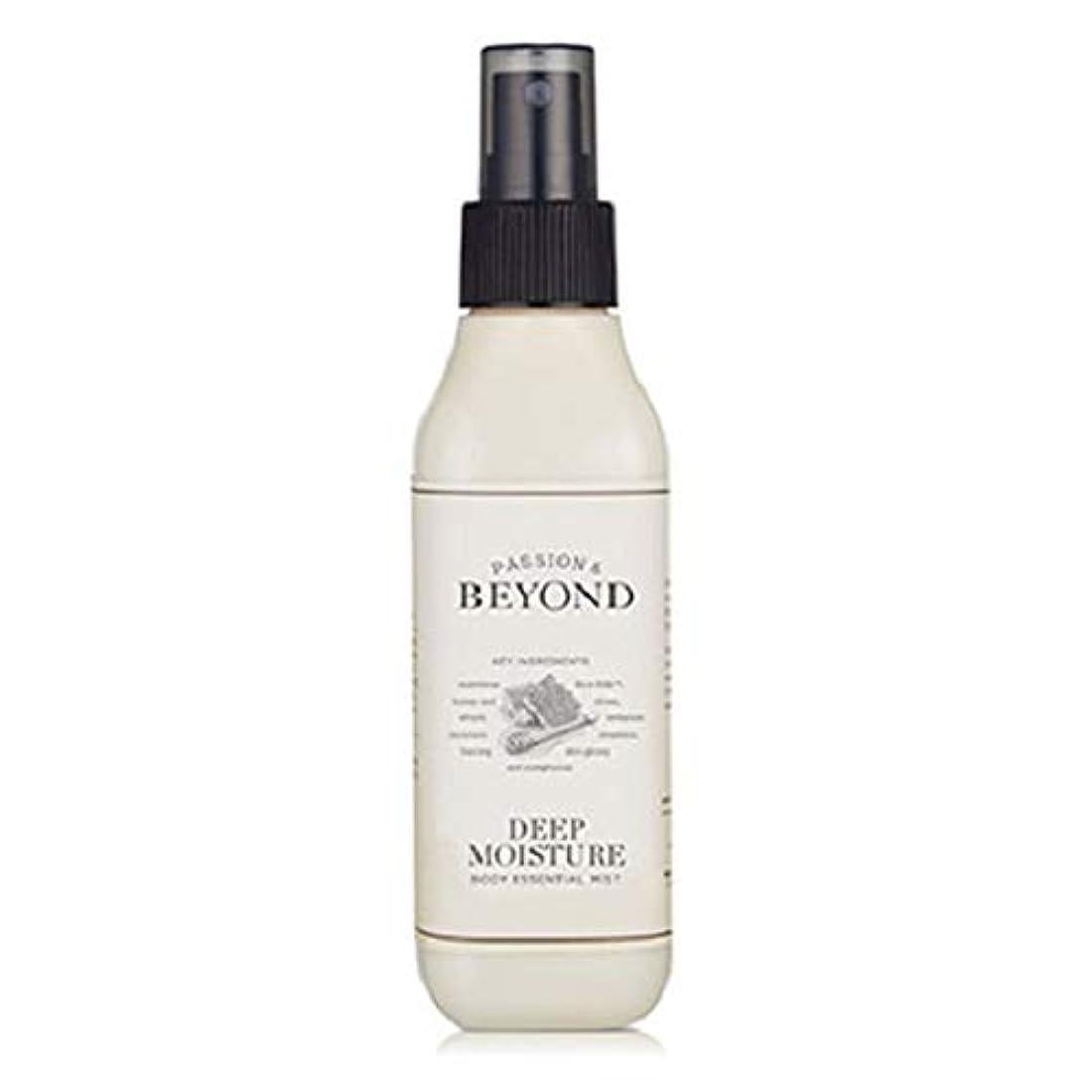 お風呂動脈褐色[ビヨンド] BEYOND [ディープモイスチャー ボディ ミスト 100ml] Deep Moisture Body Essential Mist 100ml [海外直送品]
