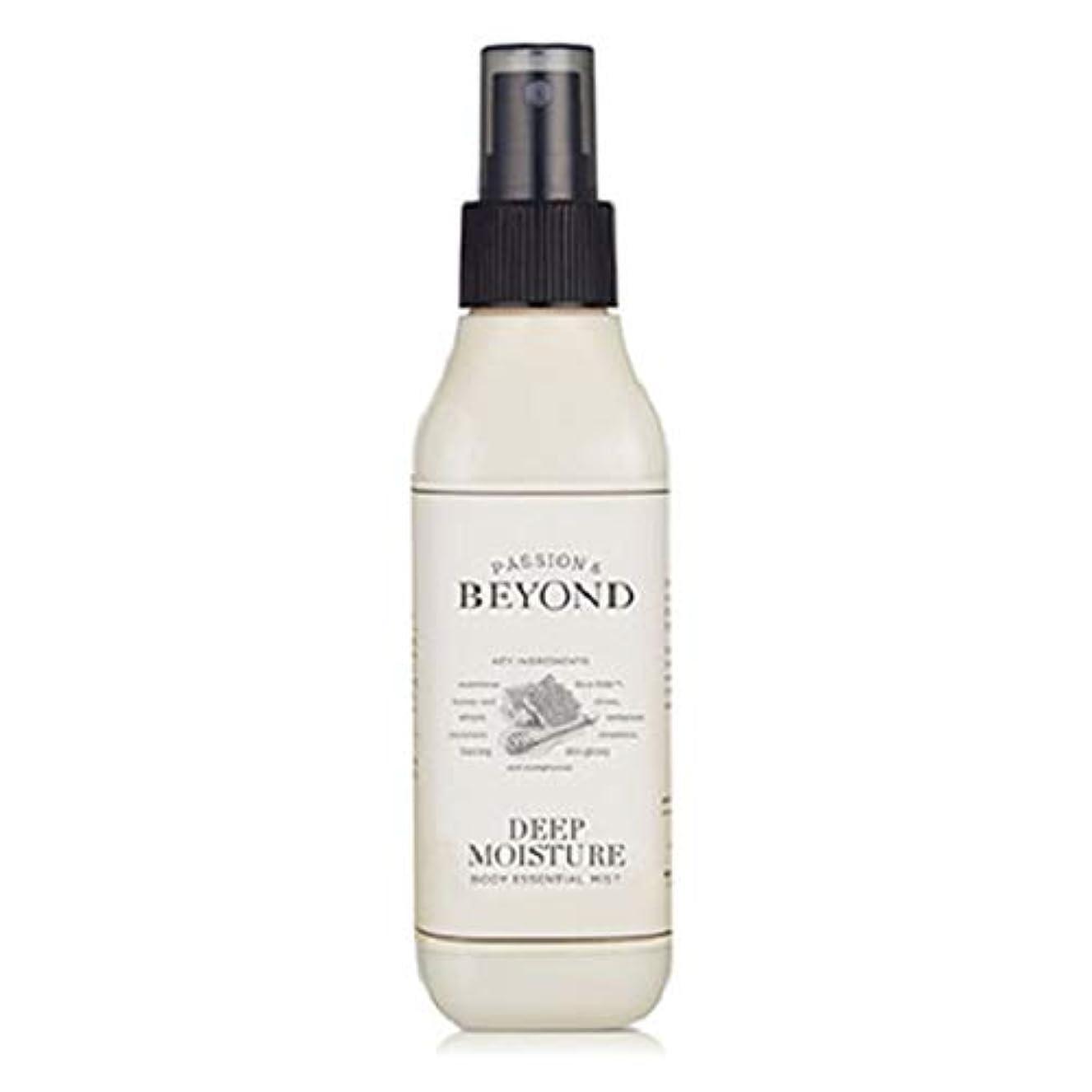 通行料金海藻ランチョン[ビヨンド] BEYOND [ディープモイスチャー ボディ ミスト 100ml] Deep Moisture Body Essential Mist 100ml [海外直送品]