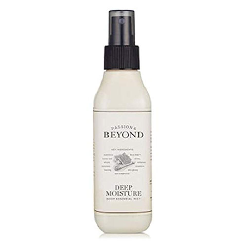 雪とまり木モンキー[ビヨンド] BEYOND [ディープモイスチャー ボディ ミスト 100ml] Deep Moisture Body Essential Mist 100ml [海外直送品]