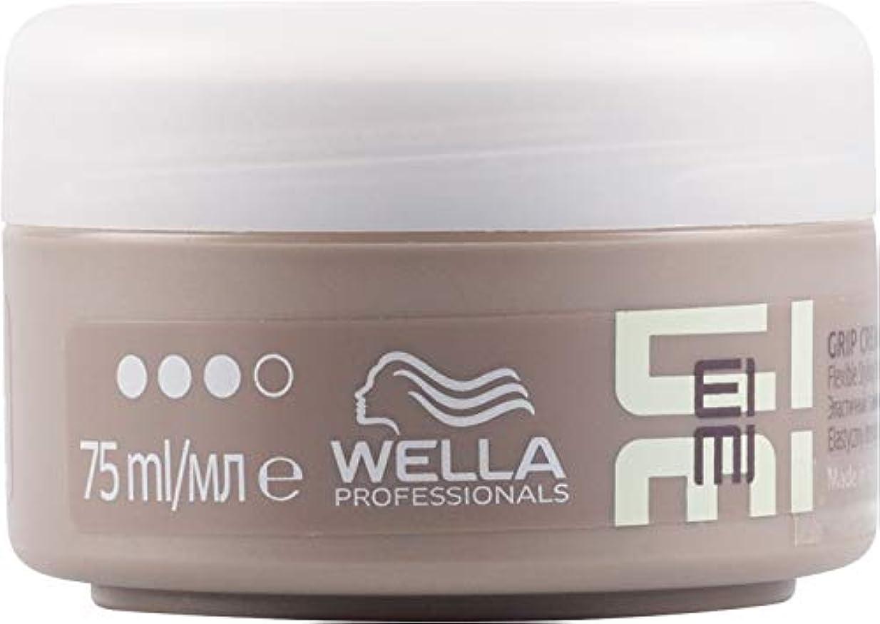 しかし好意的消去ウエラ アイミィ グリップ クリーム Wella EIMI Grip Cream 75 ml [並行輸入品]