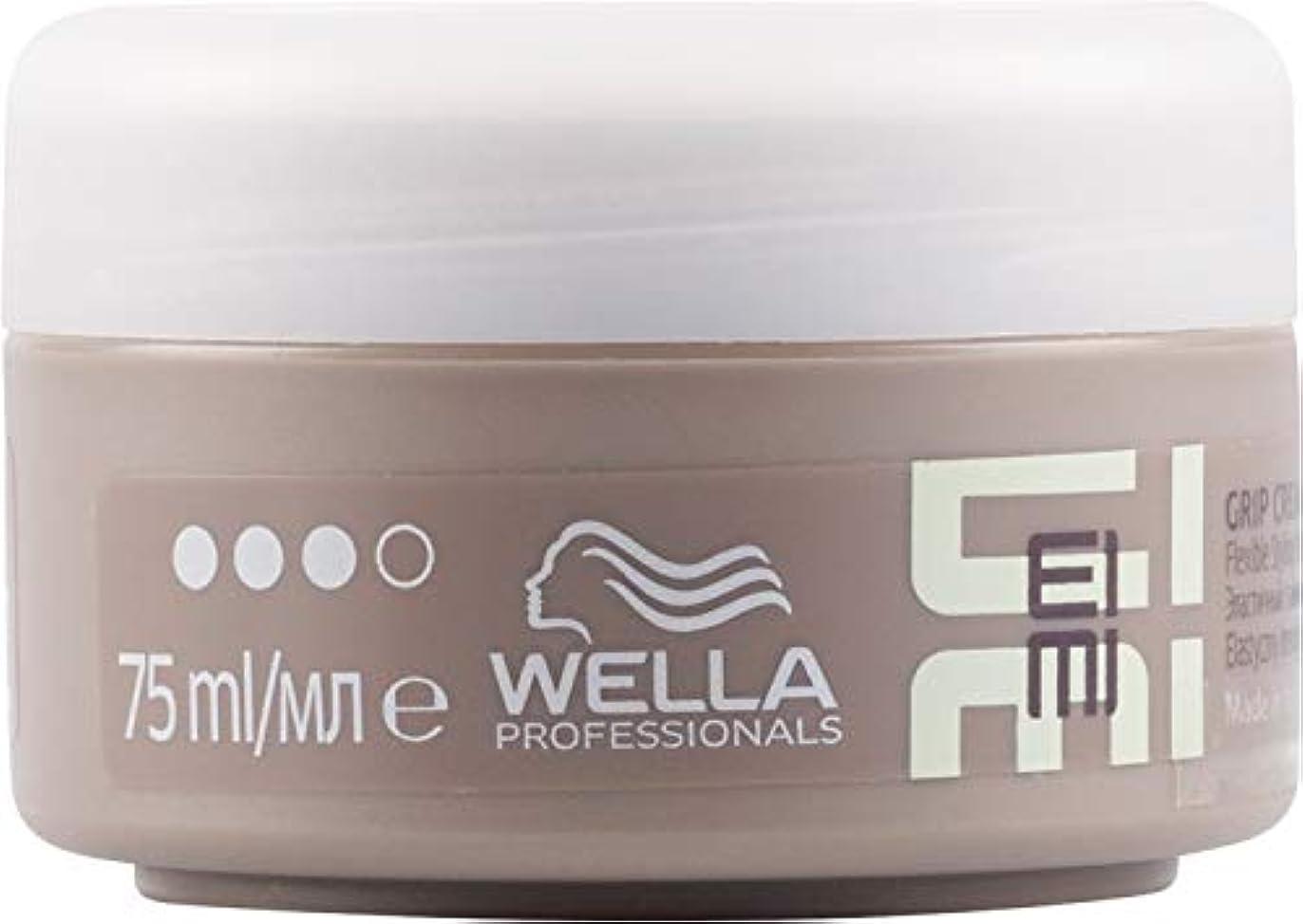 ピラミッド信条飛び込むウエラ アイミィ グリップ クリーム Wella EIMI Grip Cream 75 ml [並行輸入品]