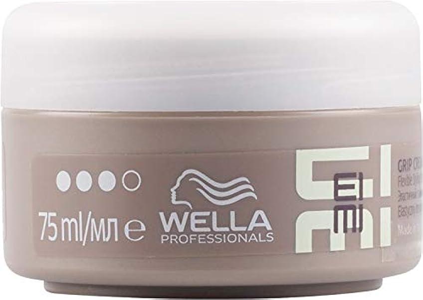 置き場メニュー不忠ウエラ アイミィ グリップ クリーム Wella EIMI Grip Cream 75 ml [並行輸入品]
