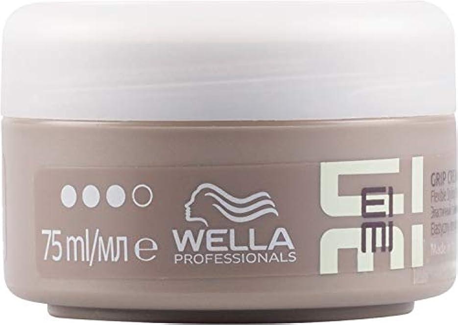プレート用心分注するウエラ アイミィ グリップ クリーム Wella EIMI Grip Cream 75 ml [並行輸入品]