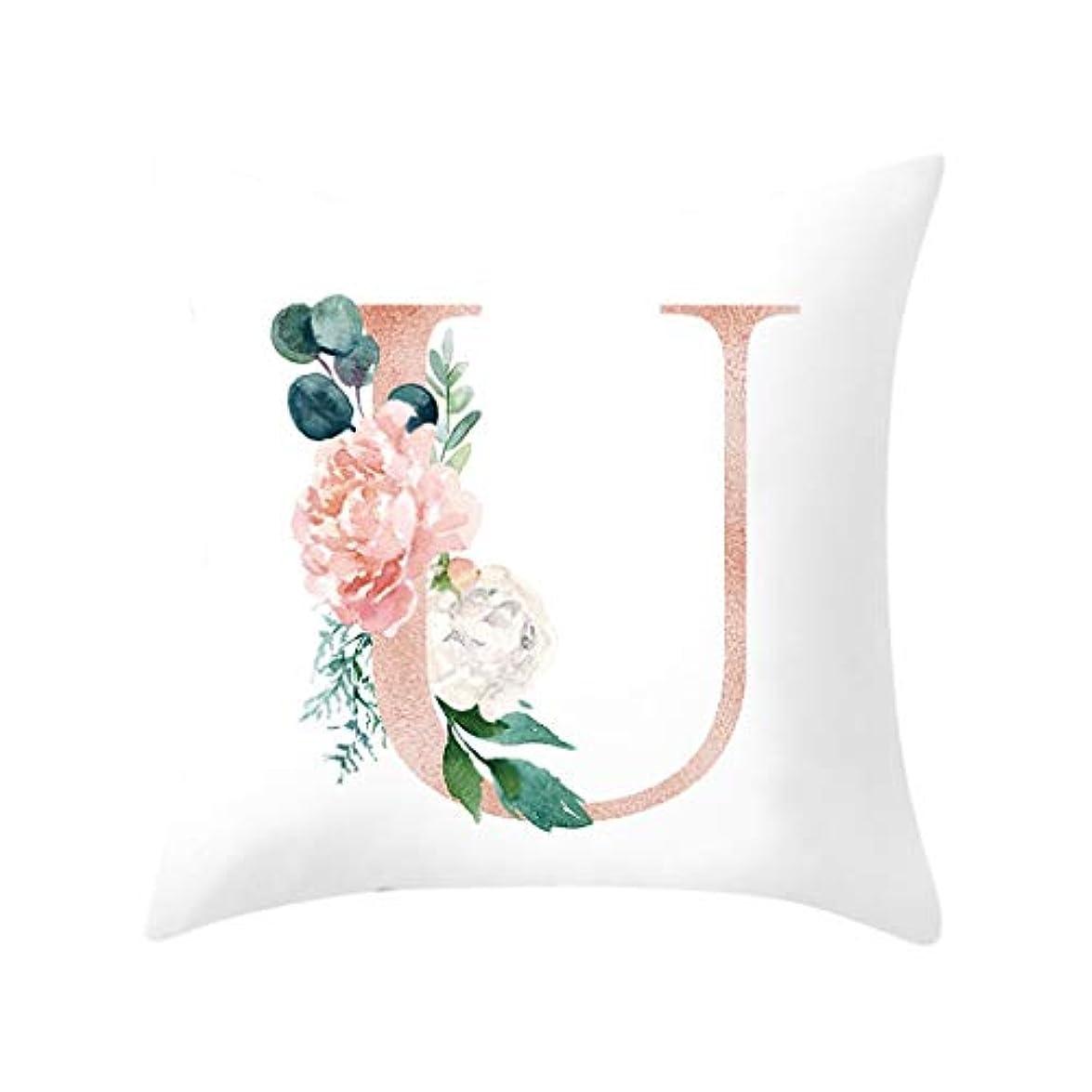 アプライアンスそれぞれ足LIFE 装飾クッションソファ手紙枕アルファベットクッション印刷ソファ家の装飾の花枕 coussin decoratif クッション 椅子