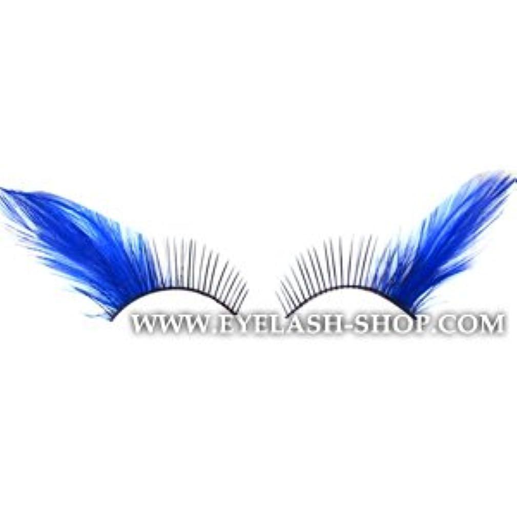 アサー喉が渇いた狂信者つけまつげ セット 羽 ナチュラル つけま 部分 まつげ 羽まつげ 羽根つけま カラー デザイン フェザー 激安 アイラッシュETY-421 (ETY-421BE)
