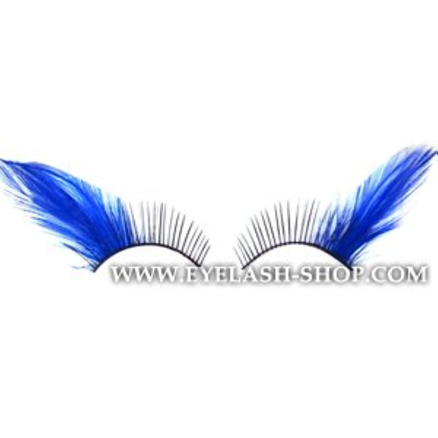 スパン誰か三角つけまつげ セット 羽 ナチュラル つけま 部分 まつげ 羽まつげ 羽根つけま カラー デザイン フェザー 激安 アイラッシュETY-421 (ETY-421BE)
