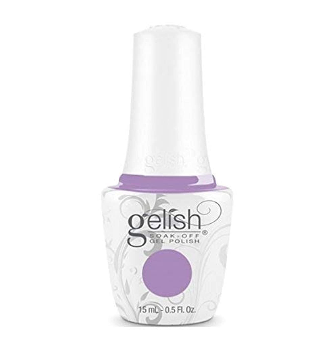 申し立てるゴム作曲家Gelish Soak-Off Gel - Picture Pur-fect - 15 ml / 0.5 oz