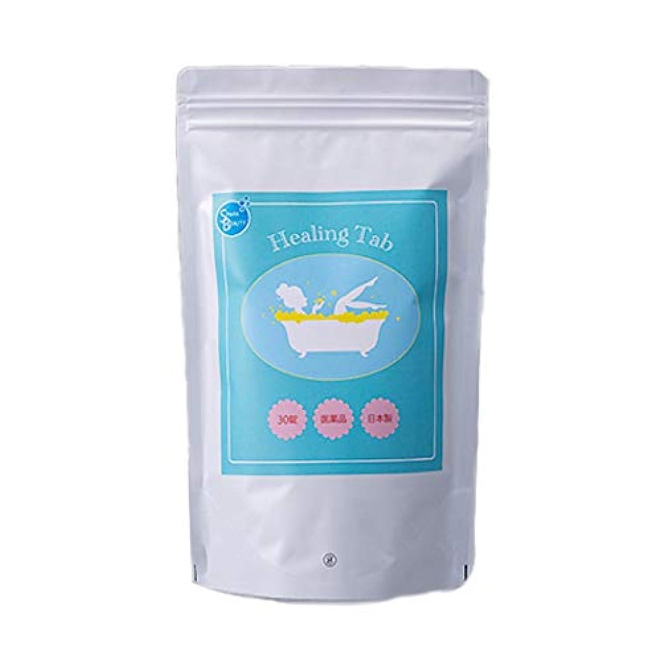 Pure Healing公式 重炭酸タブレット スパークビューティヒーリングタブ 炭酸 入浴剤 炭酸浴 炭酸泉 自宅 炭酸風呂 炭酸タブレット ヒーリングタブ