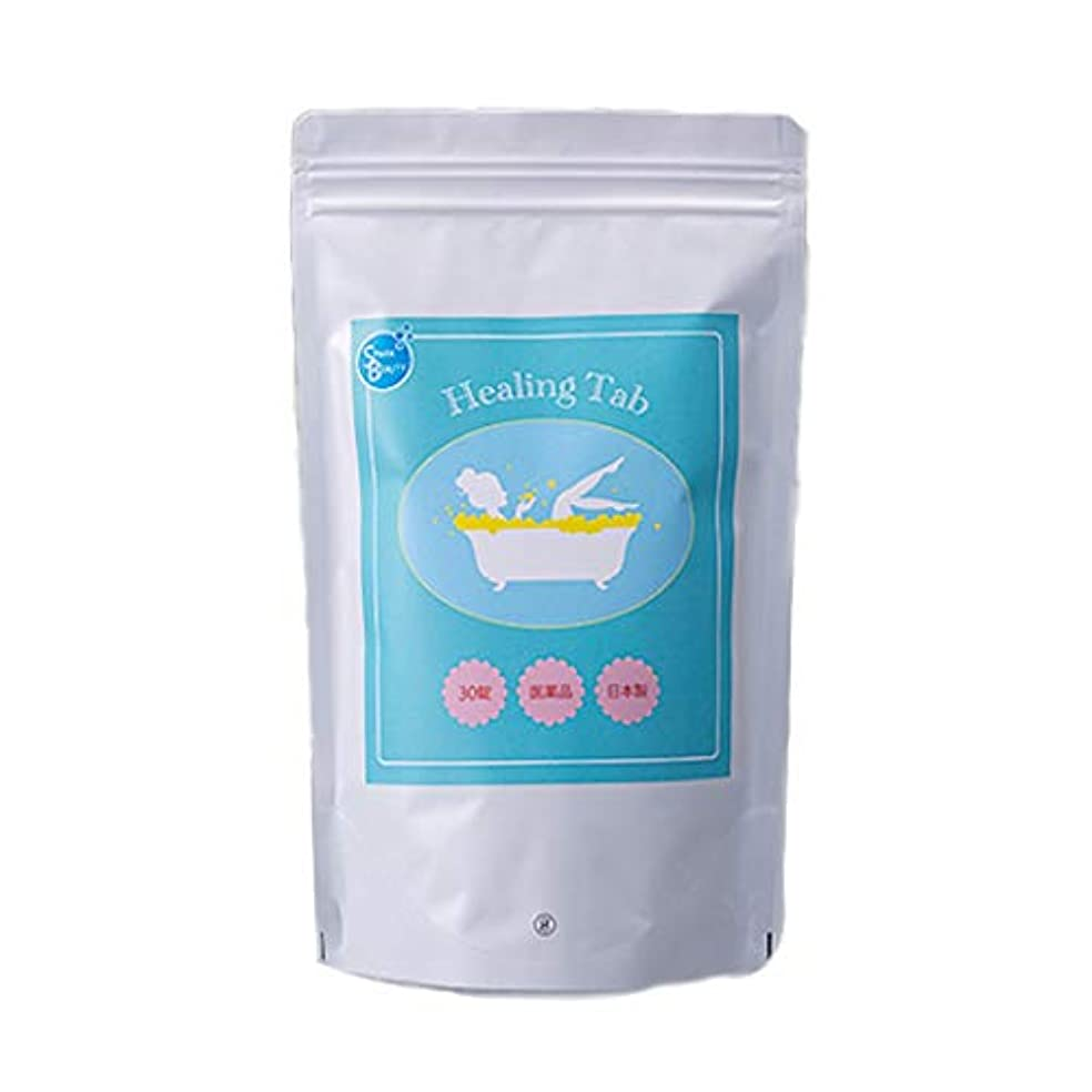 ポンペイお茶プロジェクターPure Healing公式 重炭酸タブレット スパークビューティヒーリングタブ 炭酸 入浴剤 炭酸浴 炭酸泉 自宅 炭酸風呂 炭酸タブレット ヒーリングタブ