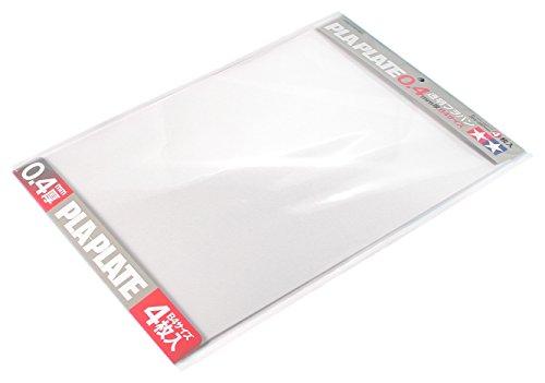 楽しい工作シリーズ No.127 透明プラバン0.4mm B4 4枚 (70127)