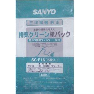サンヨー クリーナー用 純正紙パック(5枚入)SANYO SC-P16