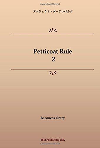 Petticoat Rule 2 (パブリックドメイン NDL所蔵古書POD)の詳細を見る