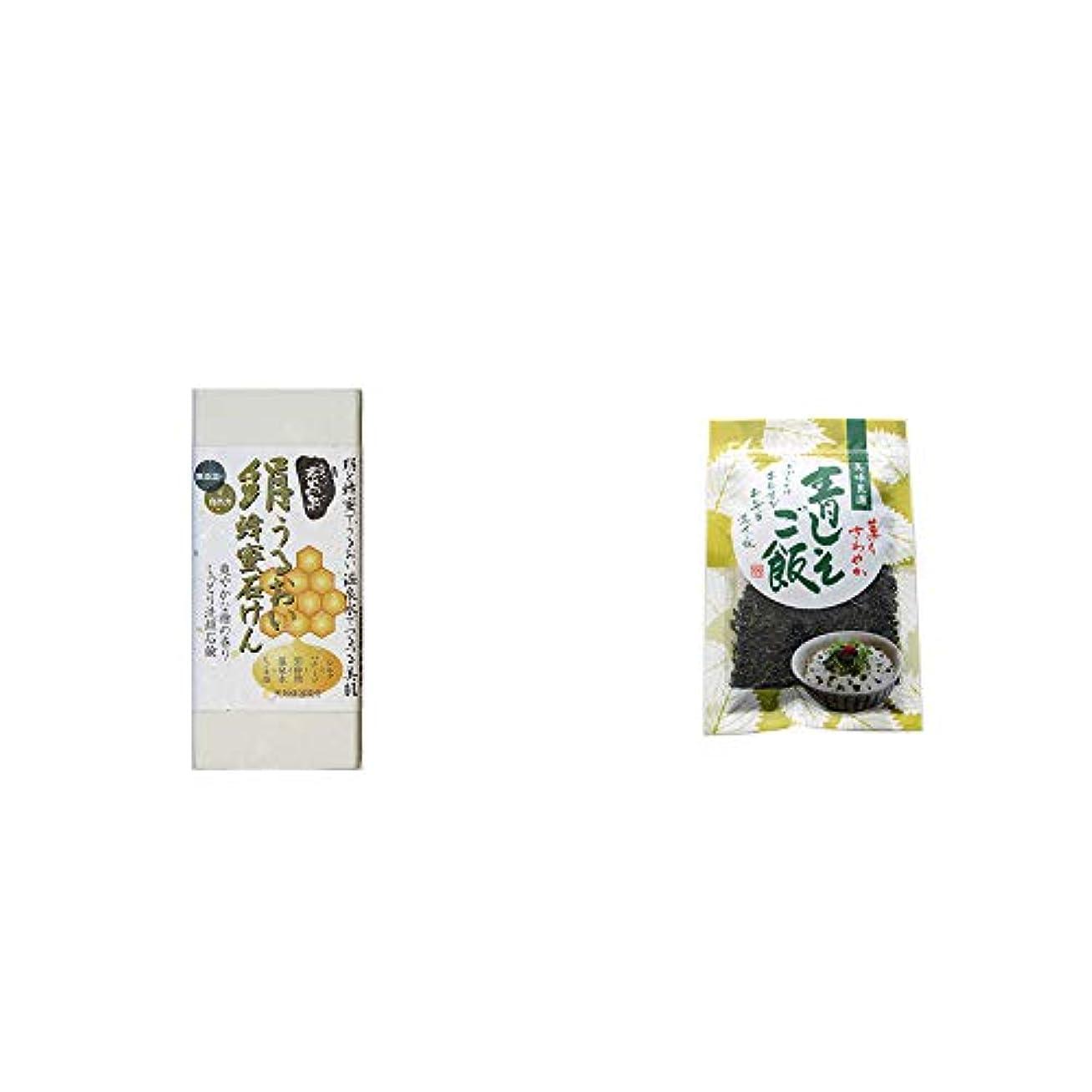 おとなしい粘性の退院[2点セット] ひのき炭黒泉 絹うるおい蜂蜜石けん(75g×2)?薫りさわやか 青しそご飯(80g)