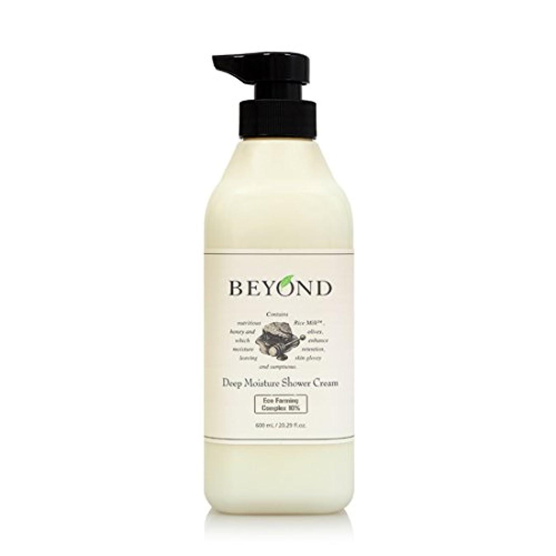 被るせっかち策定するBEYOND(ビヨンド) ディープモイスチャー シャワークリーム(600ml)