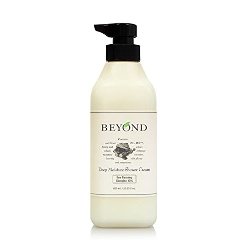 BEYOND(ビヨンド) ディープモイスチャー シャワークリーム(600ml)