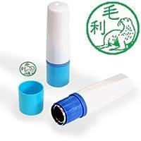【動物認印】オットセイ ミトメ1 ホルダー:ブルー/カラーインク: 緑