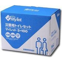 簡易トイレ マイレットS-100 ※非常用トイレ