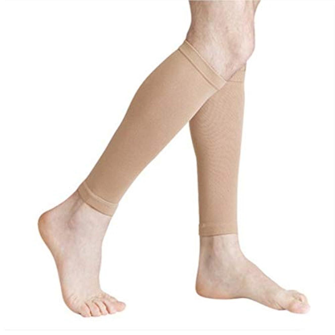 ブルーベル実験をするキャンセルふくらはぎコンプレッションスリーブ脚コンプレッションソックスシンスプリントふくらはぎの痛みを軽減メンズランニング用サイクリング女性用スリーブ-スキン