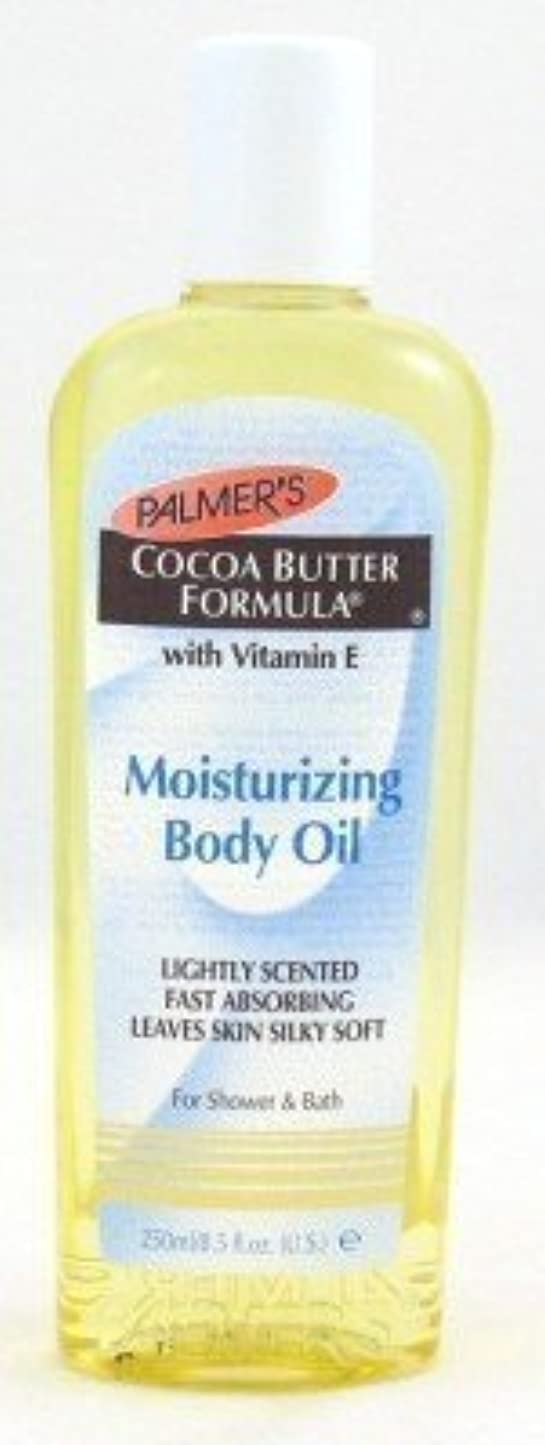 ブルその結果クランプPalmers Cocoa Butter 240 ml Oil Body Moisturizing (3-Pack) [並行輸入品]