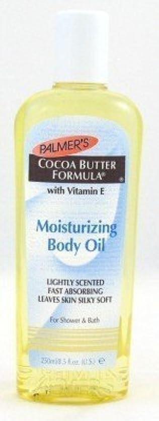 狂った変わる不完全Palmers Cocoa Butter 240 ml Oil Body Moisturizing (3-Pack) [並行輸入品]